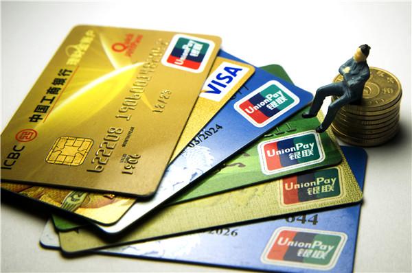 信用卡的收入证明样本_房贷收入证明银行会查吗贷款收入证明模板可以作假吗