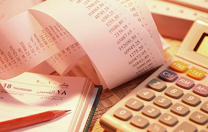 """信用卡逾期利息计算方法:""""利滚利""""是怎么滚的?"""