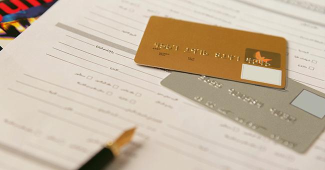 申请信用卡,这6个陷阱一定要避免!