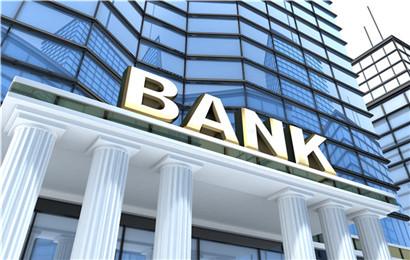 银保监发布债转股新规 五大措施规范相关业务