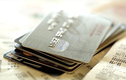 详解信用卡收费项目,别傻乎乎把钱送银行了!