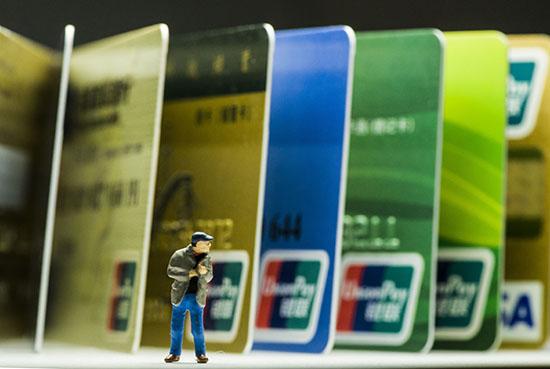 银行风控有这五种信用卡用卡行为的持卡人!