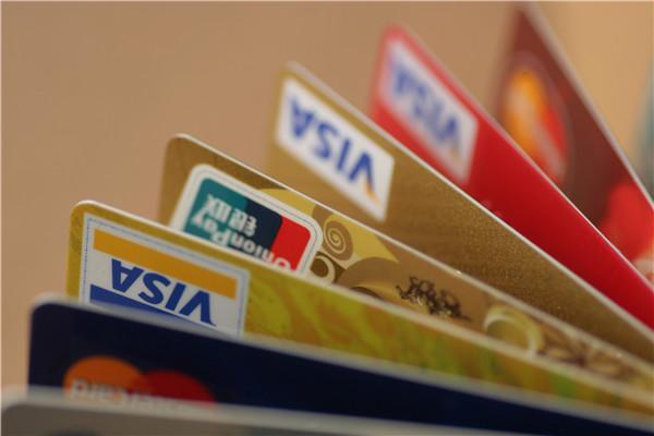 信用卡不要多,需求办卡才是王道!