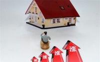 [海峽銀行信用卡]房租到底為啥漲,胡景暉都沒講到的,看完你就知道了