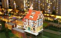 《c語言字符串表示》這兩種房子價格再便宜也不要買!
