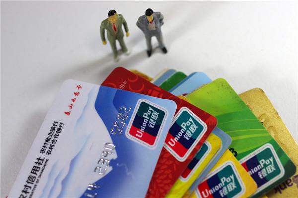 啥资质都没有,也能办信用卡!