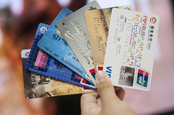 """玩转信用卡之信用卡的这些""""黑话""""知多少!"""