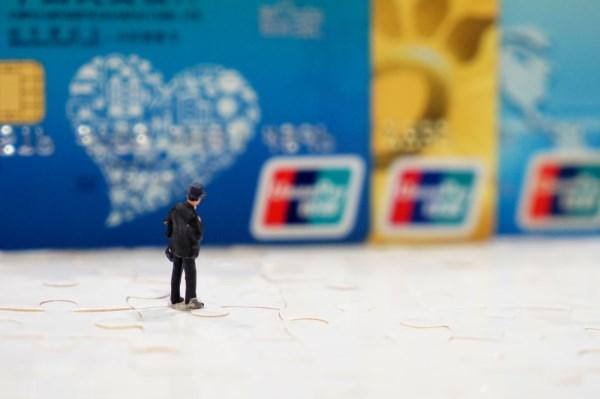 信用卡安全意识