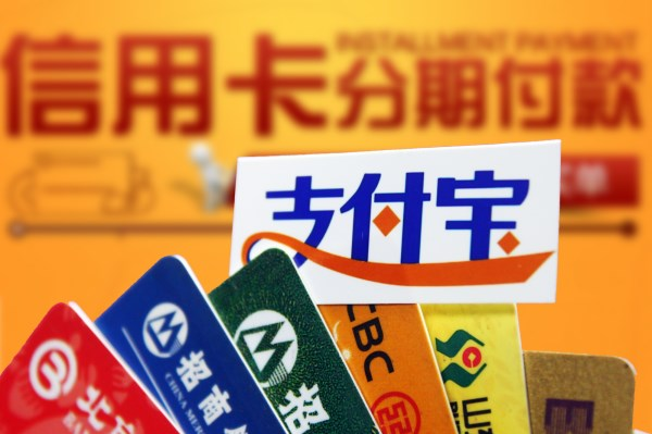 信用卡负债率的3个妙招!