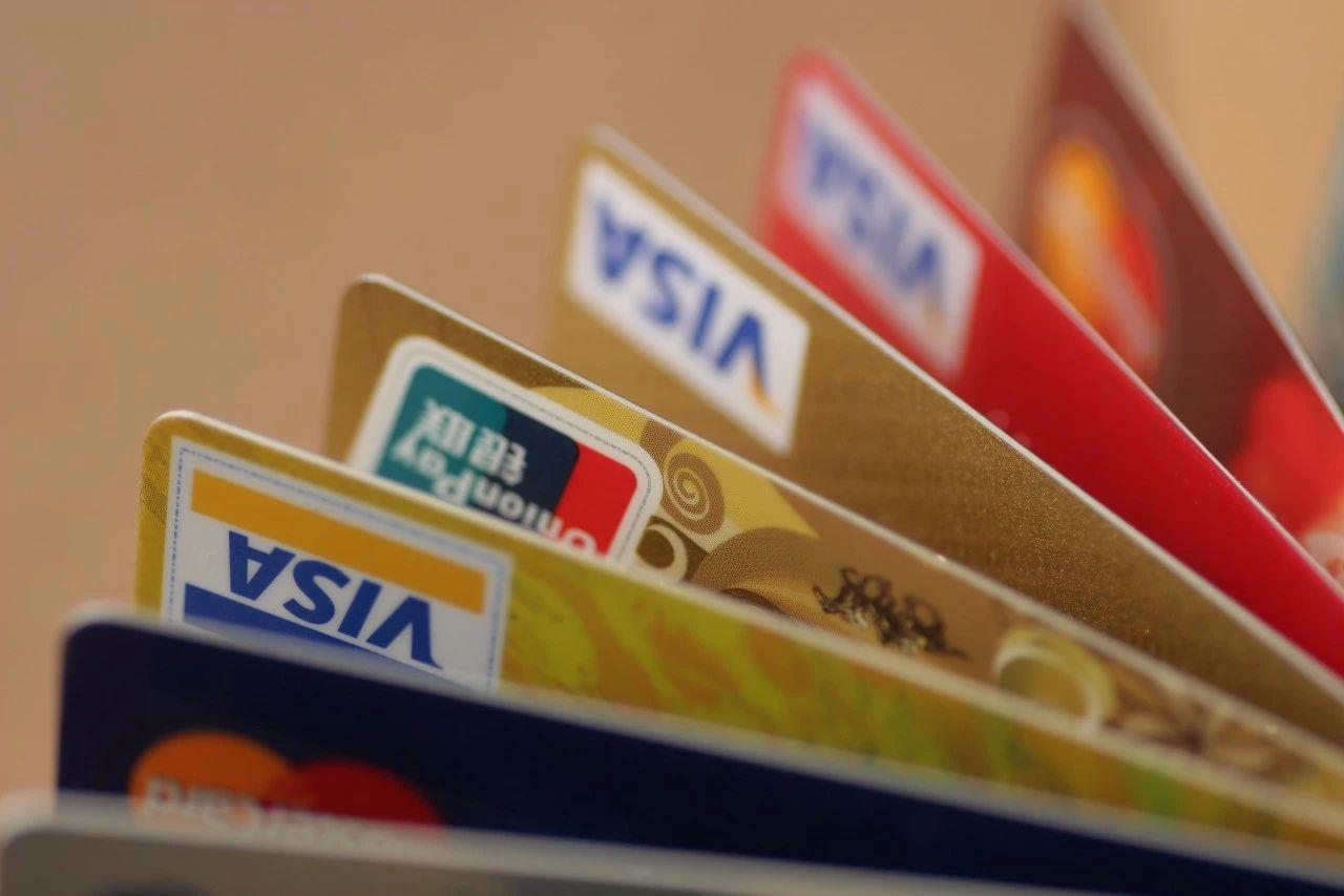 注意!信用卡养卡要避开这三点,否则会有降额封卡的风险!