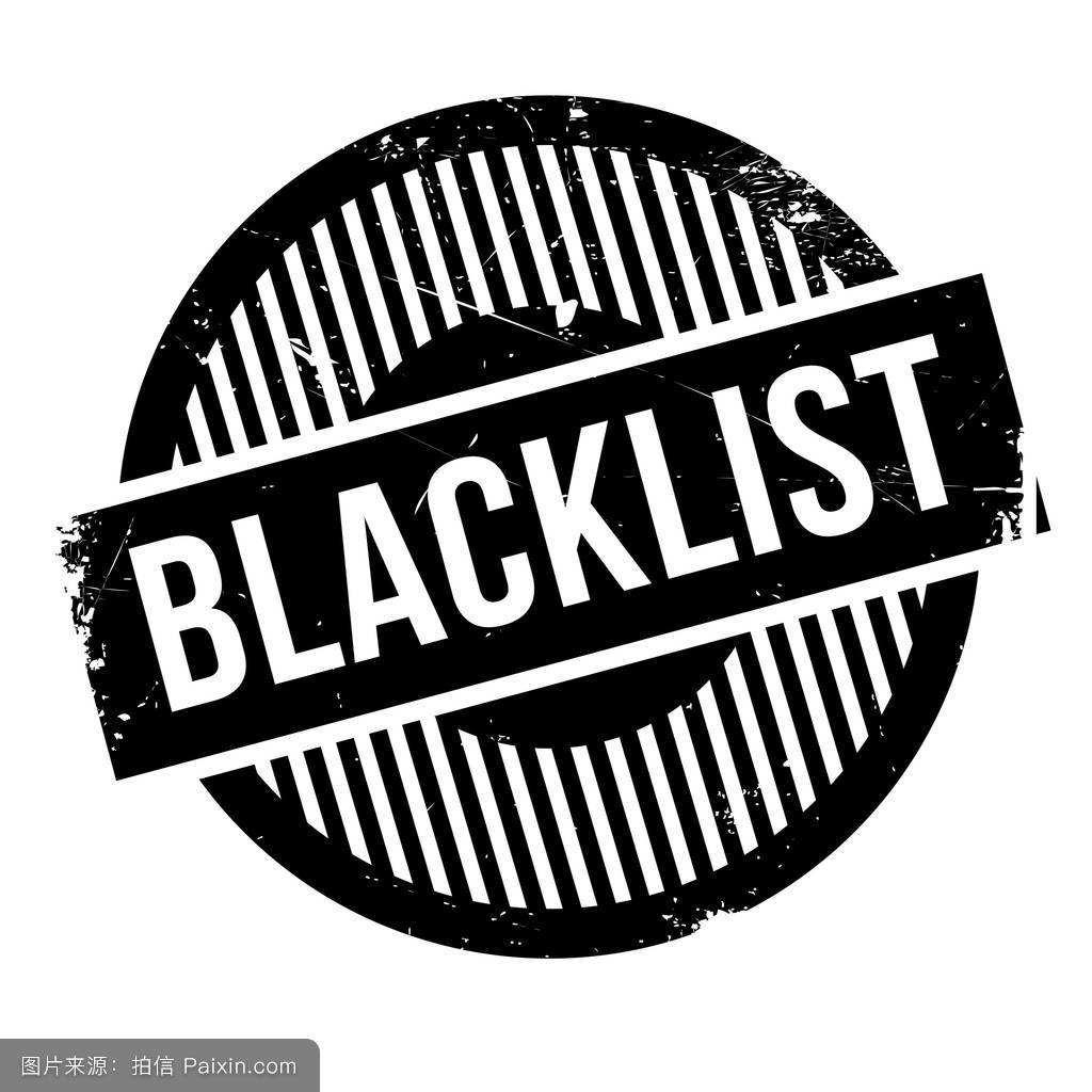 警报!银行申卡黑名单排行top5,你可能已经被记住了...