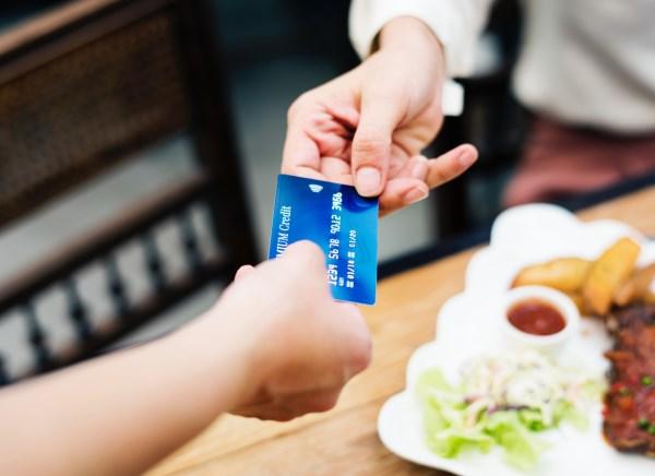 用卡新风控,信用卡刷到这个行业会降到500