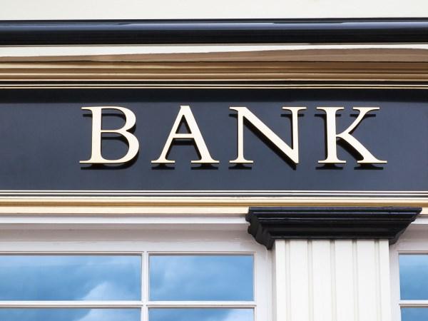 网商贷和蚂蚁借呗有什么区别,网商贷和蚂蚁借呗哪个好?