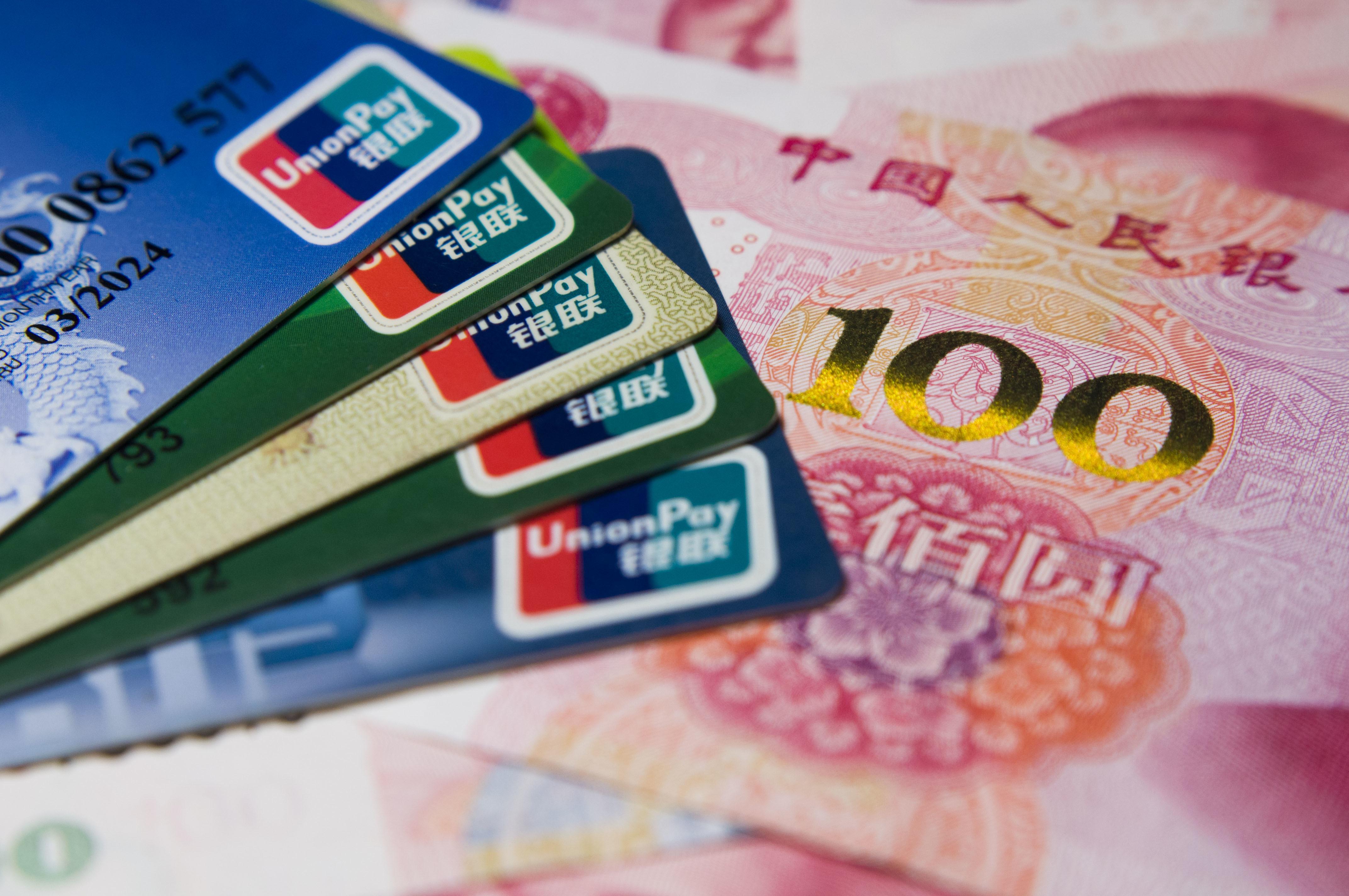 想升级中信信用卡? 强烈推荐中信神卡—小白金易卡!