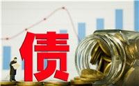 【天津港灣中心】申貸因負債率過高被拒?這4種方式解救你!