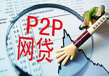 华闻传媒预亏损38亿至48亿元 曾踩雷草根投资非法集资案