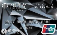 信用卡交易受限|一季度信用卡交易额  招行广发领跑
