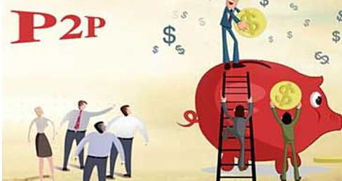 【银行理财收益计算】22倍于银行收益 P2P活期产品靠谱吗?
