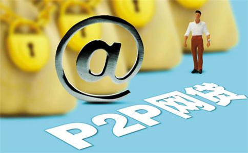 对你不只是喜欢_不只是明星在为P2P平台代言 到底谁最值得信?