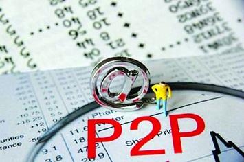 【国内p2p平台排行榜】国内P2P迎拐点 海内外平台将同场竞技