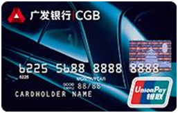 """信用卡加油哪家银行最优惠?给你省钱的""""攻略""""                编辑:Peter 来源:深卡网 日期:2016-04-08"""
