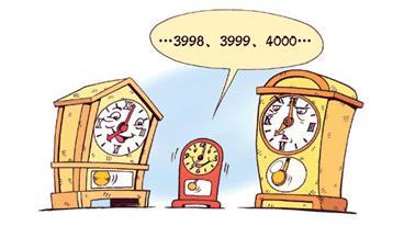 【今日财方向】【今日财料】想实现远大目标?其实也许没有那么难!