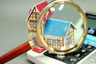 买房贷款利息怎么算?房贷月供计算公式详解_