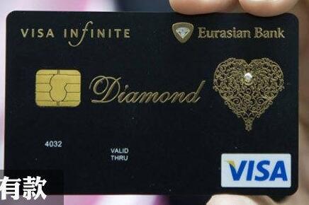 全球最奢华的5张信用卡 中国富豪刷1.7亿美元买画                编辑:Peter 来源:腾讯 日期:2016-10-21