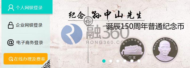 孙中山纪念币可网上预约了 每人最多兑换10枚                编辑:网易新闻 来源:网易新闻 日期:2016-10-25