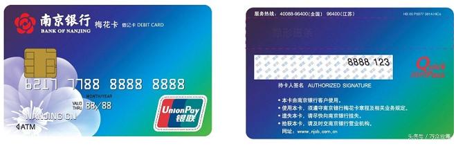 异地跨行还信用卡_推荐几个异地跨行取款免手续费的神卡!_测评报告_信用卡攻略 ...