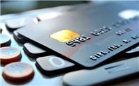 """这类信用卡将成为""""史诗"""",具有收藏价值?"""