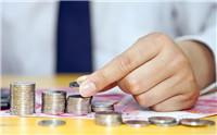 """信用卡""""银联在线支付""""优惠来袭!各种立减优惠尽在这里!"""
