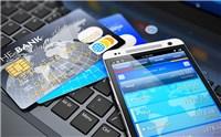 新规后,说说信用卡取现免手续费、溢缴款及其他