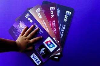 7张最具影响力的女性信用卡,看你有没有!