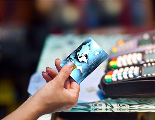 2017年你真的还要这样使用信用卡么?