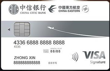 年费:卡片为白金卡级别,卡片有效期内无条件免年费
