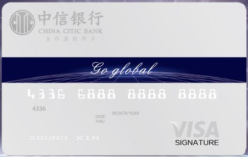 年费:主卡年费2000元/年,2017年12月31日前申请并批核享受5年有效期免年费优惠。