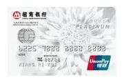 招行白金分期卡额度共享吗_深度分析招行白金分期卡