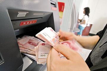 ATM新产品推出 可办信用卡和贷款
