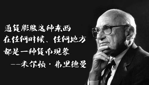 这放在中国毫无违和,各种货币数据被广泛当做房价的指向标。有人用M2,有人用M1,总之他们都会从中寻找价格波动的秘密。