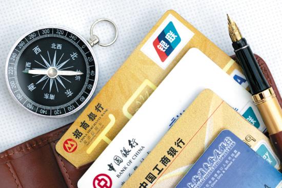 白户申卡难?试试这几家银行的信用卡,总能批一张!