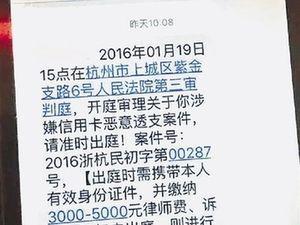 信用卡透支五万,银行说不用还了?                编辑:Leo 来源:周转无忧 日期:2017-04-12