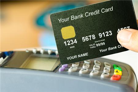 夫妻两人办120张信用卡恶意透支2200万被抓归案!                编辑:Peter 来源:卡神小组 日期:2017-06-14