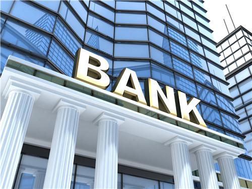 【干货】哪个银行的信用卡好批和额度可预测!