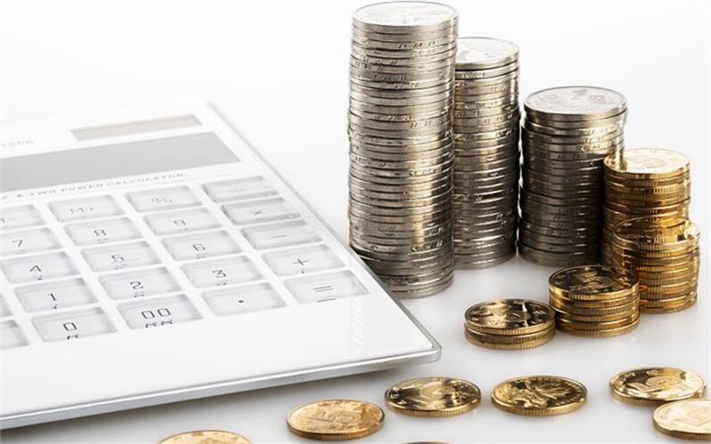 买房贷款怎么划算