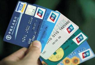 网申有难度?2017年那些网申好下卡额度高的信用卡排行来啦!
