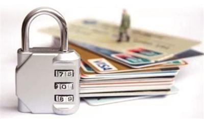 信用卡突然被大面积封卡、降额!什么情况?