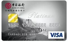 在中信和华夏每月的星巴克缩水后 该把这张卡拿出来刷一刷了