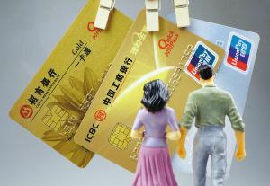 信用卡办理后没激活可以注销么?