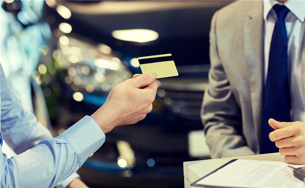 代还信用卡,这些细节你都注意了么?